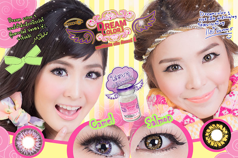 fashion contactlens dreamcolor1