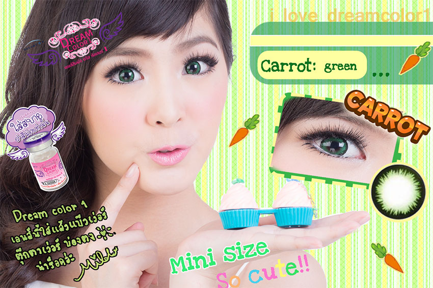 carrot-green-set1 dreamcolor1