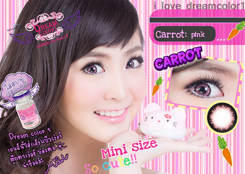 carrot-pink-set1 dreamcolor1