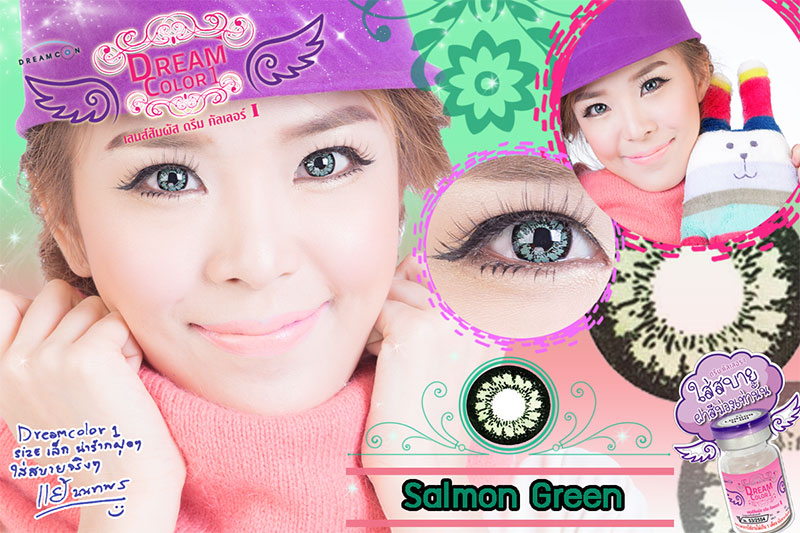 salmon-green dreamcolor1