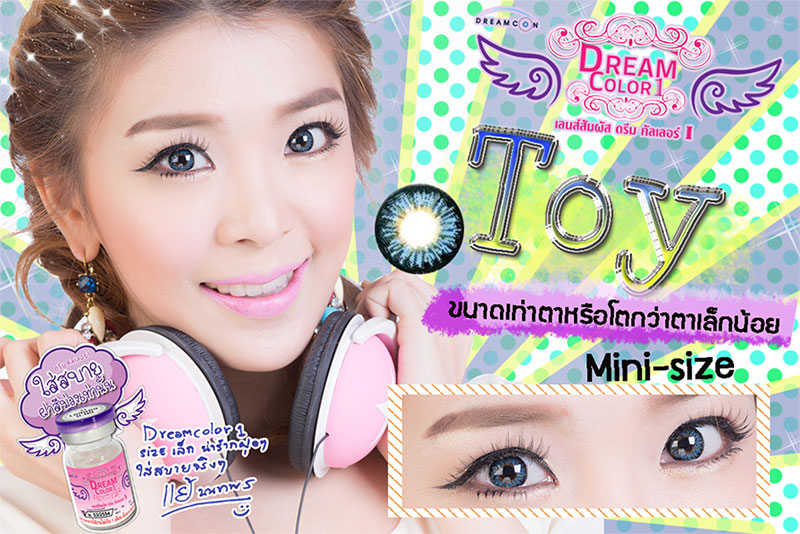 toy-blue dreamcolor1